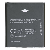 Sato Commerce Optimus LTE L15 互換バッテリー ( L-01D ) 3.8V 1750mAh