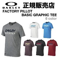 OAKLEY オークリー FACTORY PILLOT BASIC GRAPHIC TEE M PACIFIC_BLUE_LIGHT_HEATHER