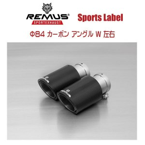 REMUS SPORTS LABEL EXHAUST GOLF7 GTI/GTI パフォーマンス/専用テール単品 Φ84 カーボン アングル W 左右/0046 83CTS