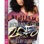 【DJ COUZ】DJカズ ・Jack Move DVD 2015 2nd Half