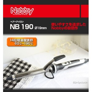 NEW NB190(19mm)カールアイロン