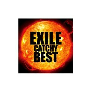 EXILE エグザイル CATCHY BEST キャッチーベスト AQCD-76046