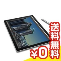 Surface Pro 4 CR3-00014【Core i5(2.4GHz)/8GB/256GB SSD/Win10Pro】[中古Aランク]【当社3ヶ月間保証】 タブレット 中古 本体 送料無料...
