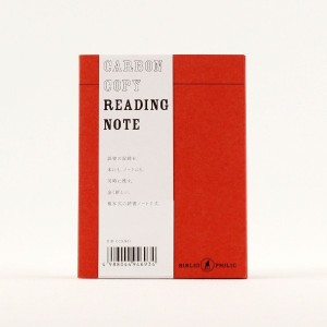 CARBOM COPY READING NOTE カーボンコピーリーティングノート (RED)