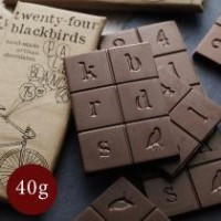 twenty-four blackbirds chocolate チョコレートバー 40g【アンジェ】
