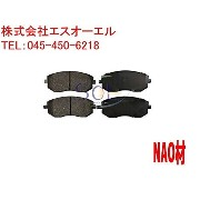 TOYOTA トヨタ bB(NCP30 NCP34 NCP35 NCP31) ist(NCP60 NCP61 NCP65) MR-S(ZZW30) Opa(ACT10 ZCT10)フロント...