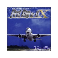 First Step for FSX