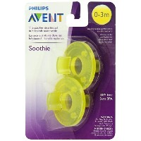 Philips 2 Pack AVENT おしゃぶり イエロー, 0-3ヵ月 並行輸入