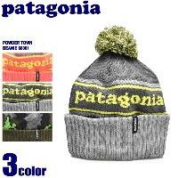 PATAGONIA パタゴニア ニットキャップ パウダータウンビーニー インディピンク 他全3色POWDER TOWN BEANIE 66061 PAIP PANO SYIG帽子 キャップ...