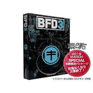 FXpansion BFD3 March 2016 Special w/ USB 2.0 Flash Drive USB版 ドラム音源 (FXパンション) 国内正規品
