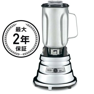 ワーリング ブレンダー ミキサー ステンレスジャーWaring Commercial BB900S 1/2 HP Chrome Bar Blender with 32-Ounce Stainless...
