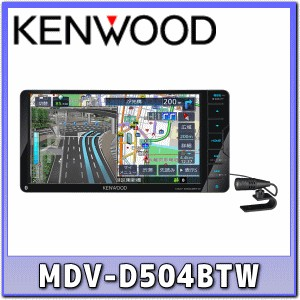 ★KENWOOD・MDV-D504BTW★地デジ/Bluetooth/DVD/USB/SD/200mmワイドモデル