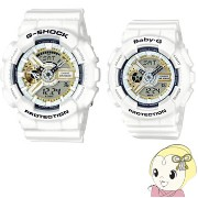 【あす楽】【在庫限り】【限定】カシオ 腕時計 G-SHOCK S COLLECTION LOV-16A-7AJR【smtb-k】【ky】【KK9N0D18P】