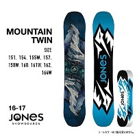 JONES SNOWBOARDS ジョーンズ スノーボード 16-17 MOUNTAIN TWIN MOUNTAIN_TWIN 154