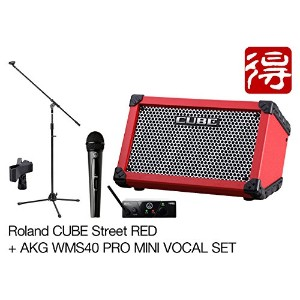 【ステレオアンプ+ワイヤレスボーカルシステム】Roland CUBE Street RED [CUBE-ST-R] + AKG WMS40 PRO MINI VOCAL SET