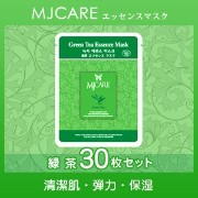 MJCARE (エムジェイケア) 緑茶 エッセンスマスク 30セット