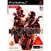 【Wエントリーでポイント8倍!+クーポン】【中古】[PS2]METAL GEAR SOLID 3 SNAKE EATER(メタルギアソリッド3 スネークイーター) 通常版(20041216)【RCP】