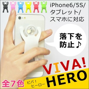 iPhoneX iPhone7 Plus iPhone6S iPhone6 iPhoneSE iPhone6 PLUS iPhone5S ビバヒーロー iPhone6S plusも片手で操作ができる...