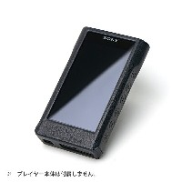 DIGNIS(ディグニス) MIDAS DeepBlue Case for SONY NW-WM1A/Z【ウォークマン用レザーケース】【送料無料】