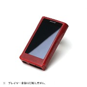 DIGNIS(ディグニス) MIDAS VividRed Case for SONY NW-WM1A/Z【ウォークマン用レザーケース】【送料無料】