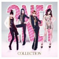 【送料無料】 2NE1 トゥエニーワン / COLLECTION (CD+2DVD+PHOTO BOOK) 【CD】