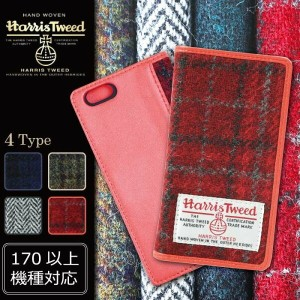 iPhone 6 iPhone 7 iPhone 7 plus ハリス ツイード Harris Tweed zenfone3 xperia x compact so−02j ケース laser z5...