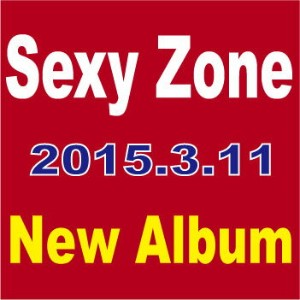 Sexy Zone(セクシーゾーン)/Sexy Power3 [CD+DVD+Special Photo Book B][初回限定盤B] PCCA-5039