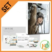 【K-POP・写真集・送料無料・SET】 シン・ヘソン(SHIN HYE SUNG) - SAPPORO STORY PHOTO ESSAY BOOK (1 DISC) + [ONCE AGAIN]...
