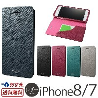 iPhone7ケース 手帳型 レザー ケース グラマス GRAMAS COLORS EURO Passione Leather Case CLC266 for iPhone 7 【送料無料】...