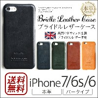 【送料無料】【あす楽】 iPhone8 / iPhone7ケース iPhone7 iPhone6s iPhone6 ケース 本革 カバー レザー GLIDE Bridle Leather Case...