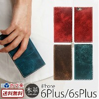 【送料無料】 iPhone6s Plus / iPhone6 Plus 手帳型 本革 レザー ケース SLG Design Badalassi Wax case iPhone6sPlus...