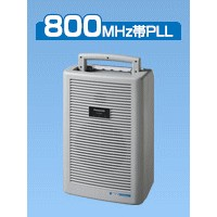 WX-PW82(パナソニック)800MHz帯PLLポータブルワイヤレスアンプ Panasonic