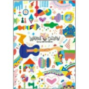 Hey! Say! JUMP LIVE TOUR 2015 JUMPing CARnival(初回限定盤 2DVD+LIVE PHOTO BOOK) [DVD] ヘイセイジャンプ