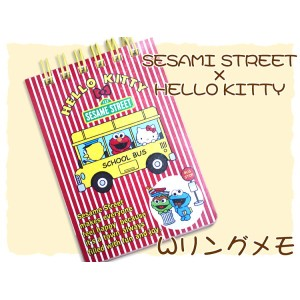 HELLO KITTY×SESAME STREET WリングメモA7 バスR