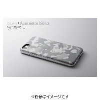 【送料無料】 DEFF iPhone 7用 HYBRID Case UNIO Soft Leather Camouflage スノー+アルミシルバー DCS-IP7UNBCSSV