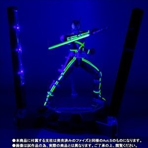 S.H.フィギュアーツ 仮面ライダーカイザ GLOWING STAGE SET (TAMASHII Feature's Vol.6、魂ウェブ限定)
