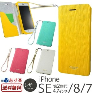 iPhone7ケース 手帳型 レザー グラマス GRAMAS FEMME Colo Flap Leather Case FLC246 for iPhone 7 【送料無料】 iPhone7 ケース...