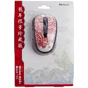 WirelessMobileMouse3500Mac/Win DragonRed