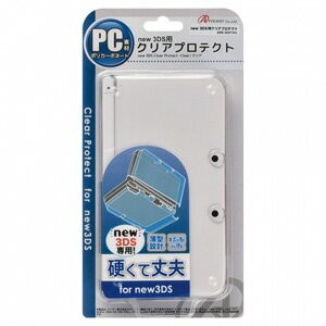 【New3DS】New3DS用 クリアプロテクト クリア アンサー [ANS-3D073CL]【返品種別B】