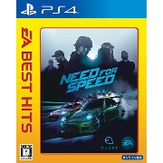 EA Best Hits ニード・フォー・スピード 【PS4】【ソフト】【中古】【中古ゲーム】