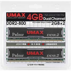 PU-DCDDR2-4GB-800【税込】 UMAX PC2-6400(DDR2-800)240pin DIMM 4GB(2GB×2) Pulsar DCDDR2-4GB-800 ...