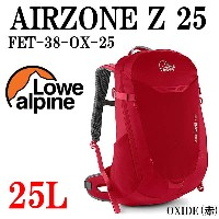 Lowe alpine ロウアルパイン AIRZONE25(FET-38-OX-25/OXIDE)