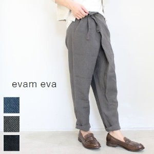 evam eva(エヴァムエヴァ) ramie linen wrap pants 3colormade in japanv171t916-f