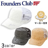 FOUNDERS CLUB マーカー付きメッシュキャップ FC-8114S
