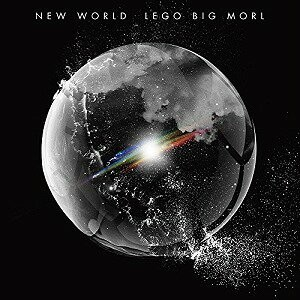 LEGO BIG MORL/NEW WORLD【CD/邦楽ポップス】