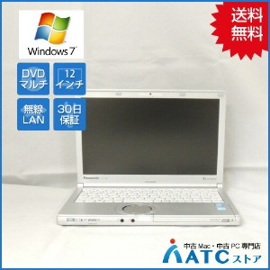 【中古ノートパソコン】Panasonic/Let's note/CF-SX3GDRCS/12.1インチ/Core i5- 4300U/1.9GHz/SSD128GB/メモリ4GB/Windows 7...