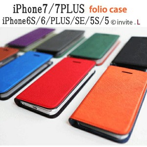invite.L Foliocase iPhone7 iPhone7plus iPhone6S iPhone6SPLUS iPhone6 6 PLUS iPhone SE iPhone5S...