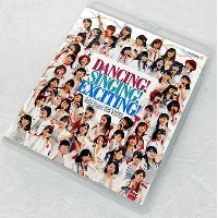 【中古】Hello! Project 2016 WINTER ~DANCING! SINGING! EXCITING! / アイドル Blu-ray/ブルーレイ【CD部門】【山城店】