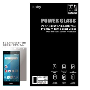 POWER GLASS docomo ドコモ Arrows Fit F-01H 用強化ガラス保護フィルム 0.33mm jusby (ARROWS FIT F-01H)
