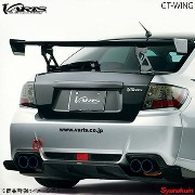 VARIS / バリス GT-WING for street All CARBON 1480mm HIGH 290 翼端板 II(End plate II) GTウイング カーボン VGW01...